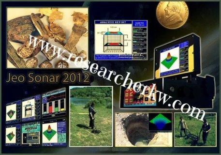 اجهزة الكشف عن الذهب والدفائن 0096550212561 www.researcherkw.com