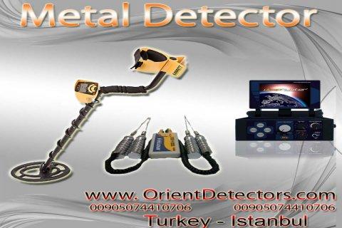 اجهزة الكشف عن الذهب و المعادن - عروض حصرية 00905074410706