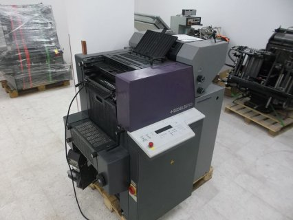 ماكينة طباعة كويك ماستر هايدلبرج 2 لون 1