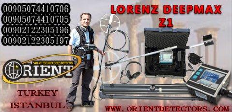 جهاز كشف الذهب الأول عالميا - www.orientdetectors.com - LORENZ Z