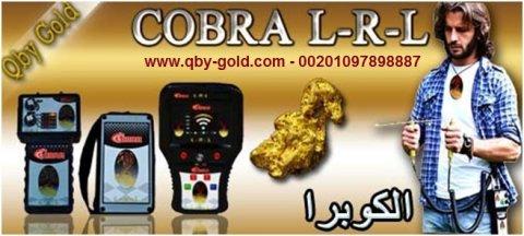 البحث عن الذهب والكنوز00201097898887 - www.qby-gold.com