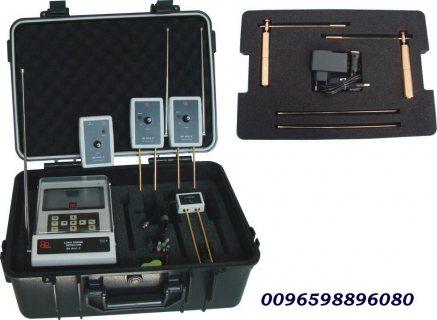 جهاز كشف الذهب br800p
