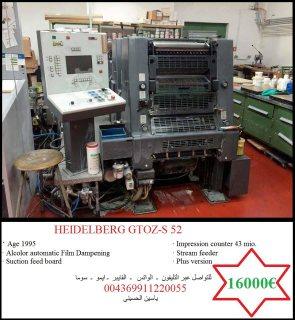 11ماكينة طباعة هايدلبرج1995