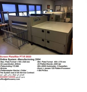7ماكينة طباعة الزنكات سكرين2004