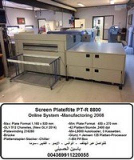 ماكينة طباعة الزنكات سكرين بلاتريت2