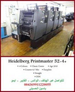 6ماكينة هايدلبرج برنت ماستر 4 لون2010