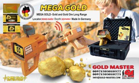 اجهزة كشف الذهب فى سوريا |  MEGA GOLD