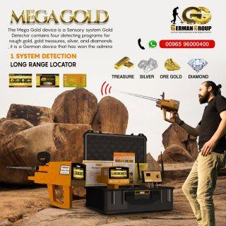 اجهزة كشف الذهب والمعادن جهاز ميغا جولد 2019