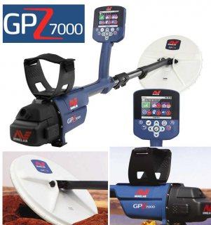 GPZ 7000 أقوي اجهزة كشف الذهب والمعادن