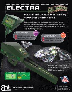 Diamond and Gemstones detector / Electra Ajax