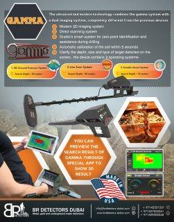Gold detector GAMMA AJAX / imaging gold detector