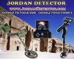 احدث اجهزة الكشف عن الذهب والكنوز Jodran Detector