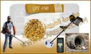 GPX 4500 لكشف الذهب والمعادن