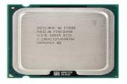 intel processors dual core 3.2/2M