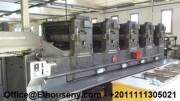 ماكينة هايدلربج سبيد ماستر 5 لون موديل 84