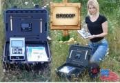 BR800_P اجهزة كشف الذهب والمعادن