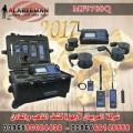 جهاز كشف الذهب والكنوز ام اف 9700 كونري | MF-9700 QUINARY