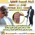 titan ger 1000 جهاز كشف المعادن
