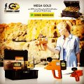 جهاز ميغا جولد كاشف الكنوز الذهبية فى سوريا